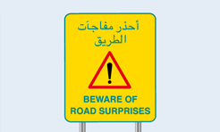 beware of road surprises, United Arab Emirates
